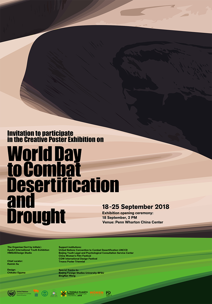 Wdcd Events Around The World  Unccd The Eyeart International Youth And The Hmsuedesign Studio Are Organizing An  Exhibition To Raise Public Awareness On The Topic Of Desertification On    Research Paper Vs Essay also Online Policy Writer  In An Essay What Is A Thesis Statement