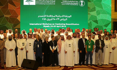 KSA_workshop