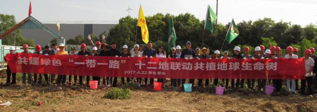 Tree planting site at Jingshan, Hubei Province